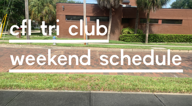 Weekend Reminder – July 19 – 21, 2019